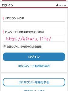 U-NEXT登録情報その5