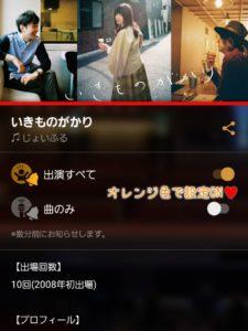 アプリ3B