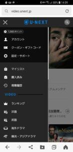 NHKオンデマンド1000P