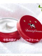 牛乳石鹸ビューティークリーム